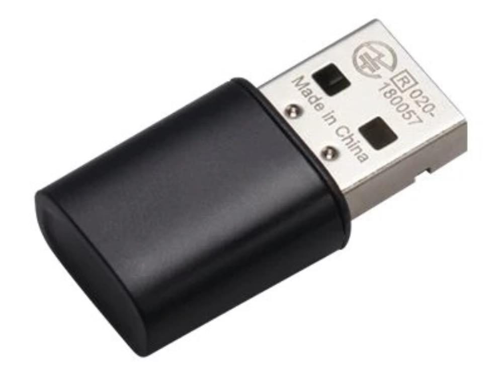 Интерфейс беспроводной сети Ricoh IEEE 802.11 Interface USB Type P16 для SP330DN/SP330SFN/SP3710DN/SP3710SF